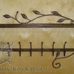 Кованая вешалка КВ_13